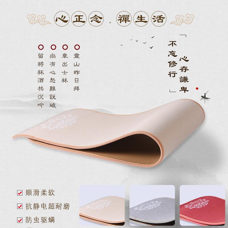 Подушки для медитации Артикул 590664959200