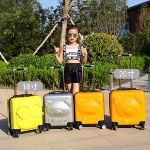 小熊拉杆箱18寸20寸万向轮儿童行李登机箱小孩子卡通旅行拖箱女男