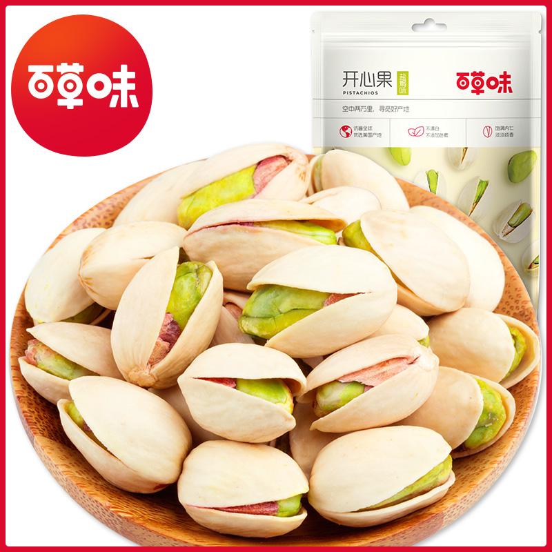 【百草味开心果100g】吃货炒货16.80元包邮