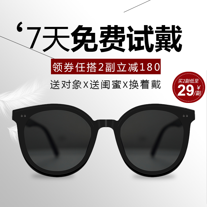 2020 new net Red Sunglasses for men and women in the same size, large frame, thin, UV proof, polarized mens and womens Sunglasses