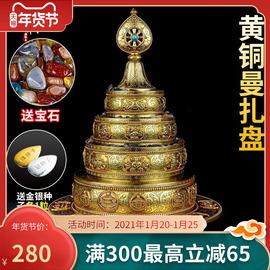 藏村曼扎盘纯铜镀金供佛三十七供修盘供曼扎宝石曼茶罗曼达盘摆件