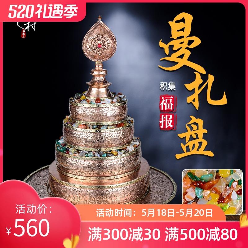 Круги с буддийскими текстами Артикул 604163477493