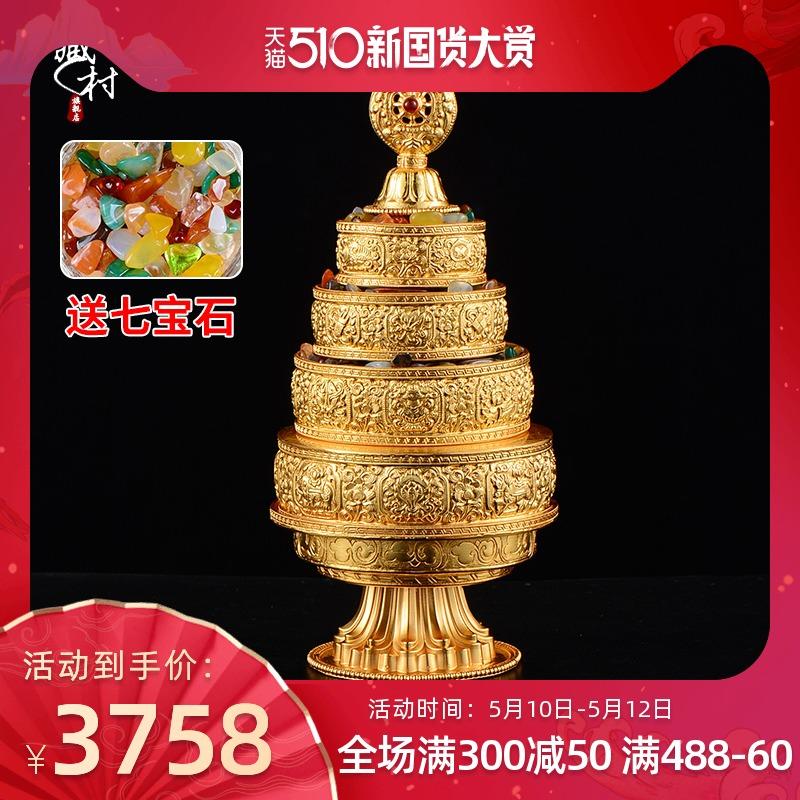 Круги с буддийскими текстами Артикул 616713495030