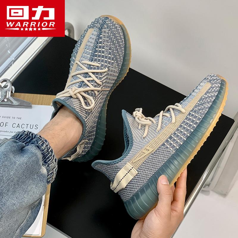 回力男鞋椰子鞋正品官网夏季休闲鞋2021年春季新款潮跑步运动鞋子