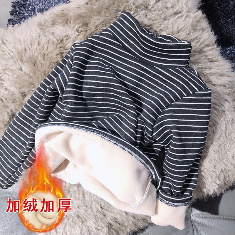男童女童中领打底衫加绒加厚秋冬宝宝长袖T恤儿童保暖上衣半高领