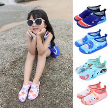 儿童卡通宝宝沙滩袜防滑潜水鞋浮潜袜游泳鞋赤足软鞋地板袜早教鞋