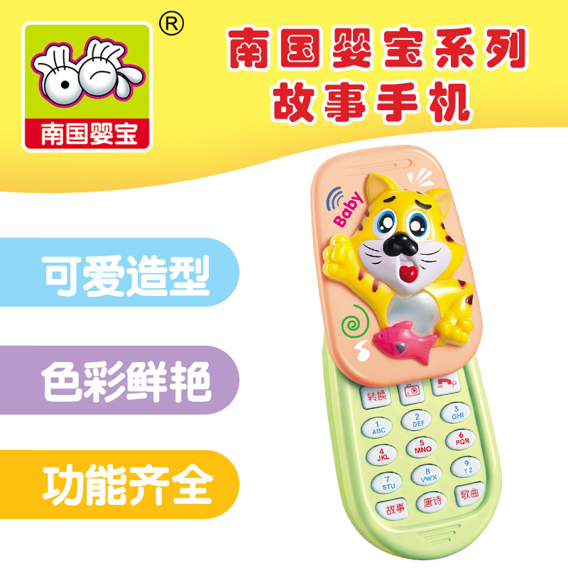 Childrens telephone toys mobile phone baby early education music boys and girls 5 simulation seat phone baby 0-1-3 years old