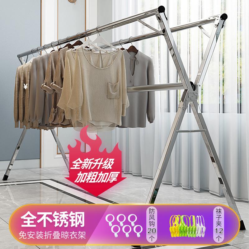 Вешалки для одежды Артикул 595762929633