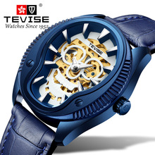 手表带男士手表全自动皮带机男表防水机械男士皮带腕表国产腕表