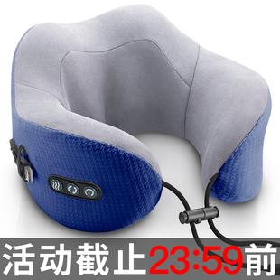 u型枕颈椎脖子靠枕护颈枕旅行飞机坐火车必备睡觉神器便携u形枕头
