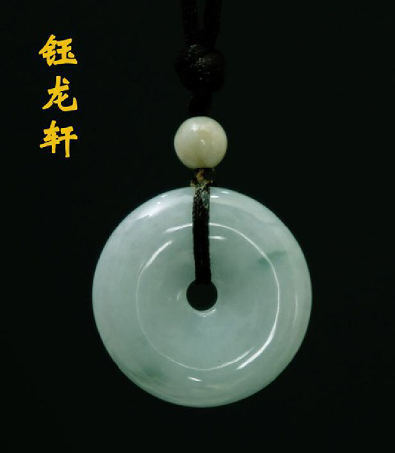 Изделия из ювелирных камней Артикул 585970185480