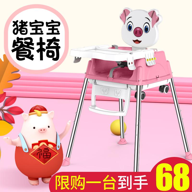 宝宝餐椅宜家婴儿用儿童饭桌可折叠便携式餐桌座椅多功能吃饭椅子