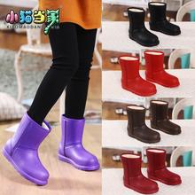 加绒雪地靴防滑保暖防水雨鞋EVA一体洗车厨房加绒棉鞋学生韩版靴