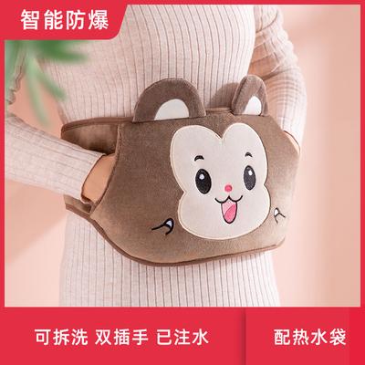 Hot water bottle rechargeable explosion-proof warm water bag Nuan Bao Nuan Gong hand warmer plush female cute and cute moxibustion belt