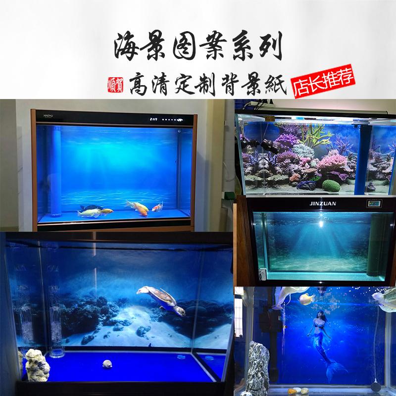 Большие аквариумы Артикул 584735631942