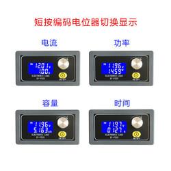 直流电子负载测试仪 可调恒流放电老化电阻模块 电池容量检测仪器