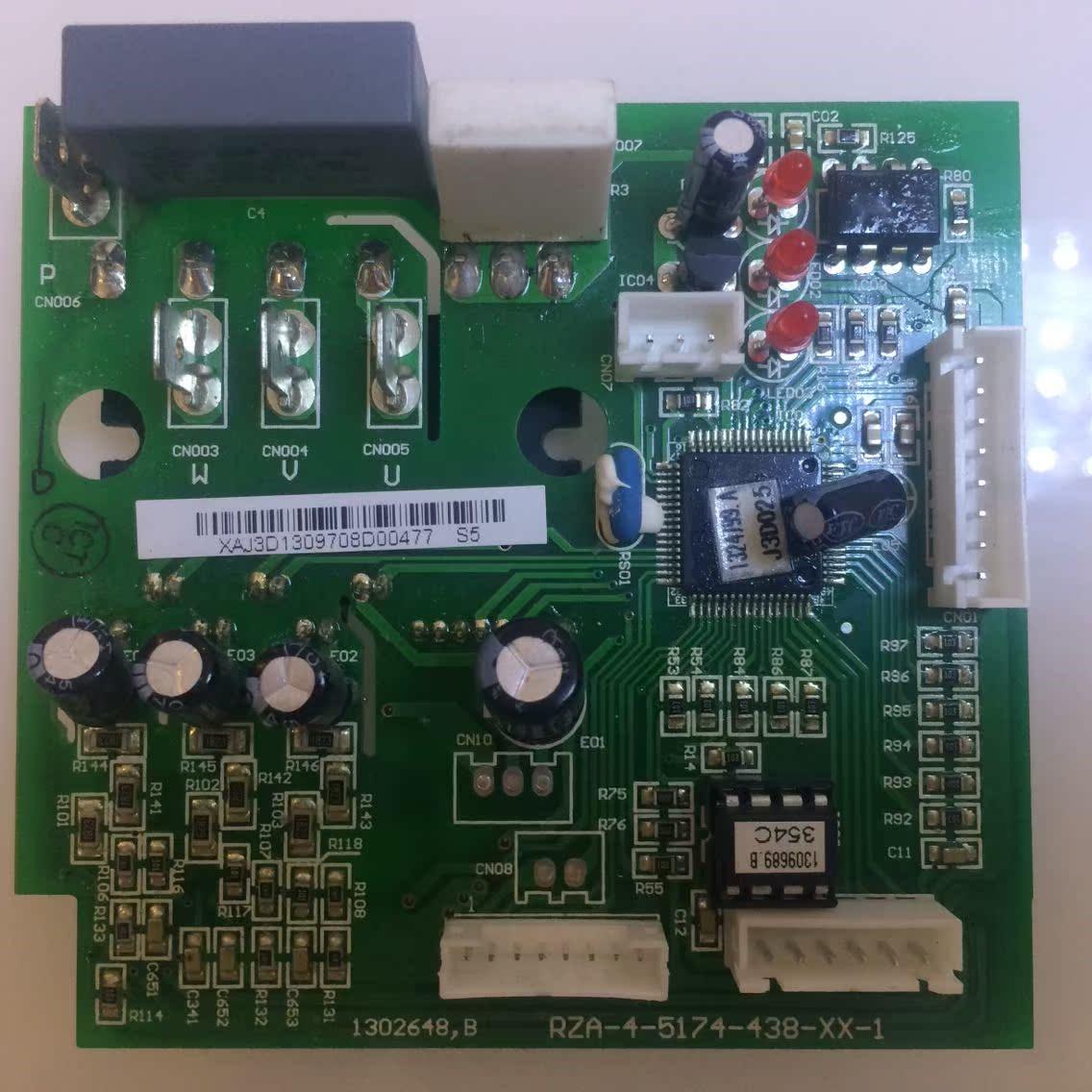 海信空调变频模块配件RZA-4-5174-438电路板KFR-26W/27ZBP