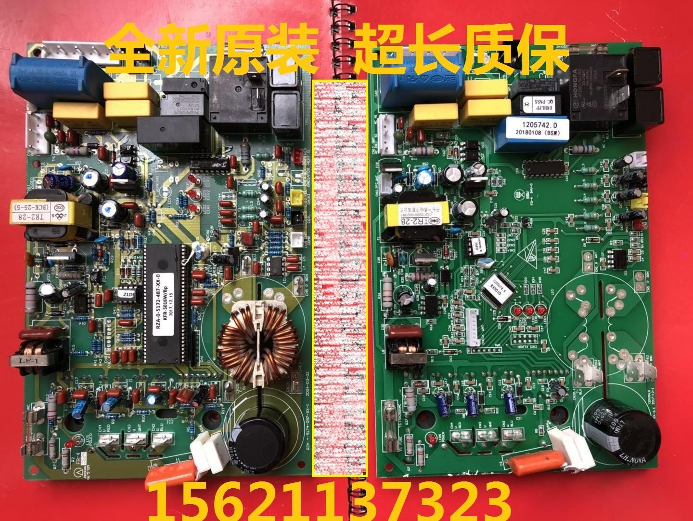 海信空调外板KFR-60W/27BP配件KFR-50W/39BP模块RZA-4-5174-312