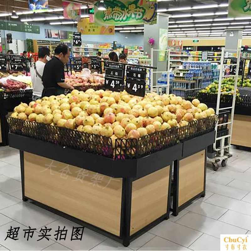 永辉款蔬菜水果货架超市水果展示架钢木生鲜架子水果中岛架子升降