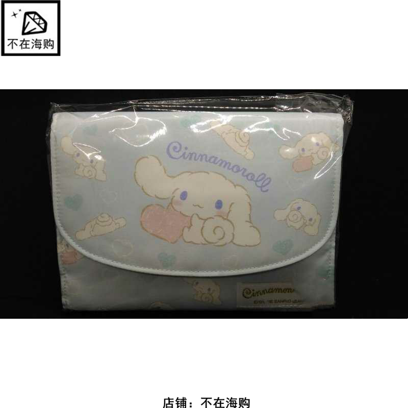 Japanese version of Sanrio big eared dog like dog meat and cinnamon dog button type cotton multi-functional certificate bag