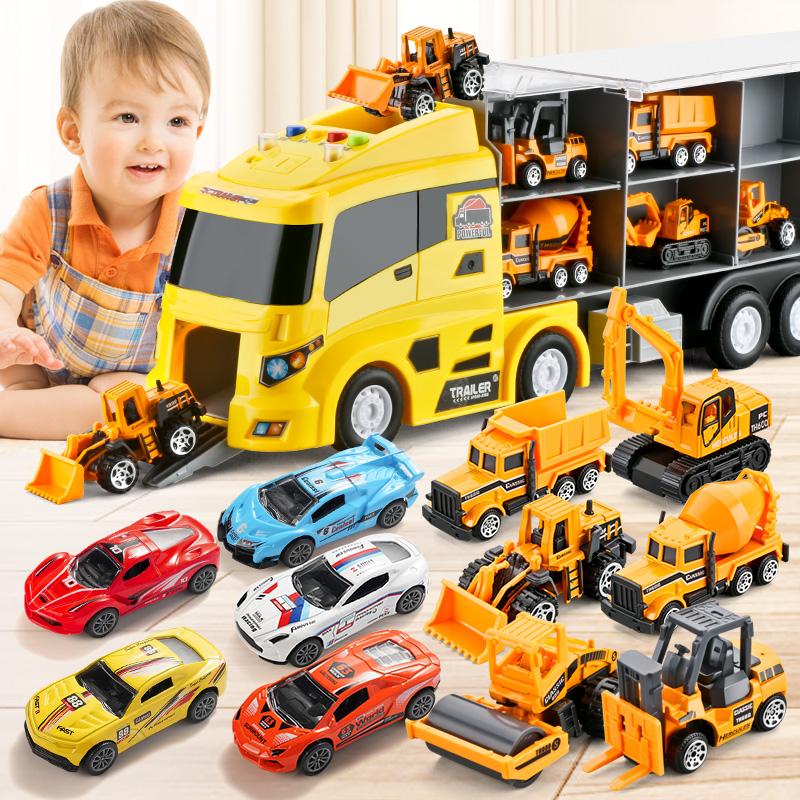 儿童玩具车小孩子礼物仿真工程车男孩货柜合金小汽车套装男童3岁2