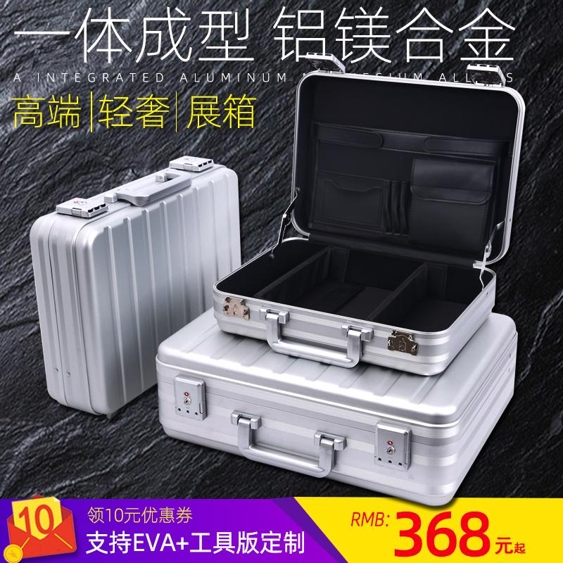 铝镁合金手提箱商务密码箱铝合金手提工具箱笔记本电脑箱旅行箱包