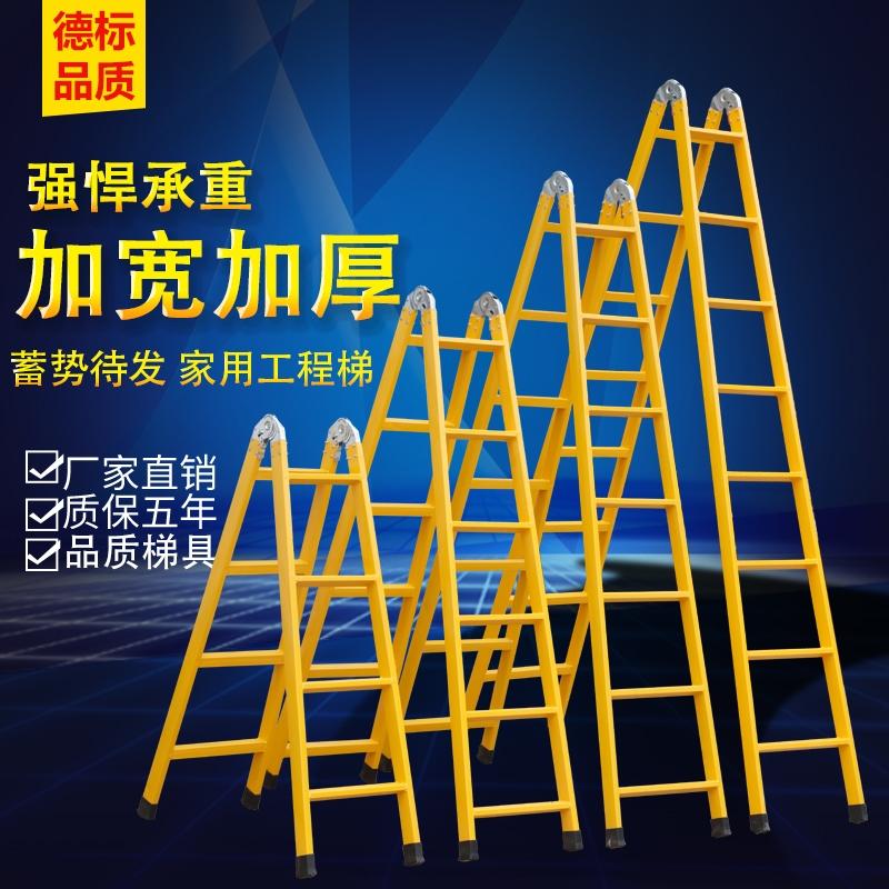 梯子家庭用折りたたみ工事人字梯子1.5 m 2 m 3、加厚梯子直梯鋼管両用階段