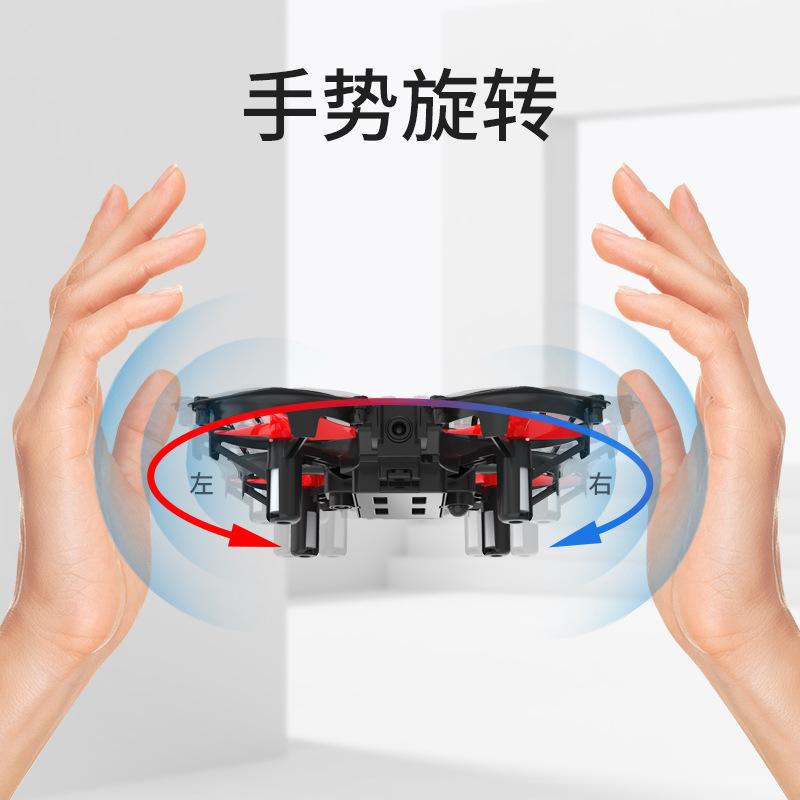 C51爆款感应迷你无人机手势感应翻滚旋转飞行器遥控飞机玩具模型限时2件3折