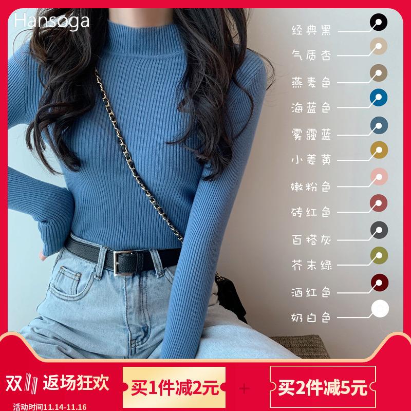 半高领打底衫女秋冬季百搭纯色高领套头针织修身显瘦长袖T恤H522