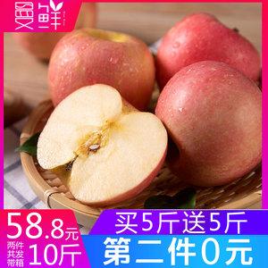 领30元券购买苹果水果5斤当季新鲜陕西非冰糖心红富士脆丑苹果一整箱嘎啦萍果