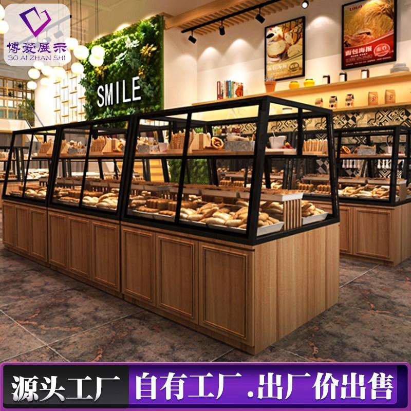 抽屉柜好利来面包边柜陈列柜玻璃式中岛柜面包抽屉架蛋糕店展示柜