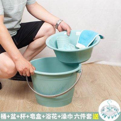 学生洗漱用品套装开学六件套便携牙刷盒洗漱杯沥水肥皂盒洗脸盆子