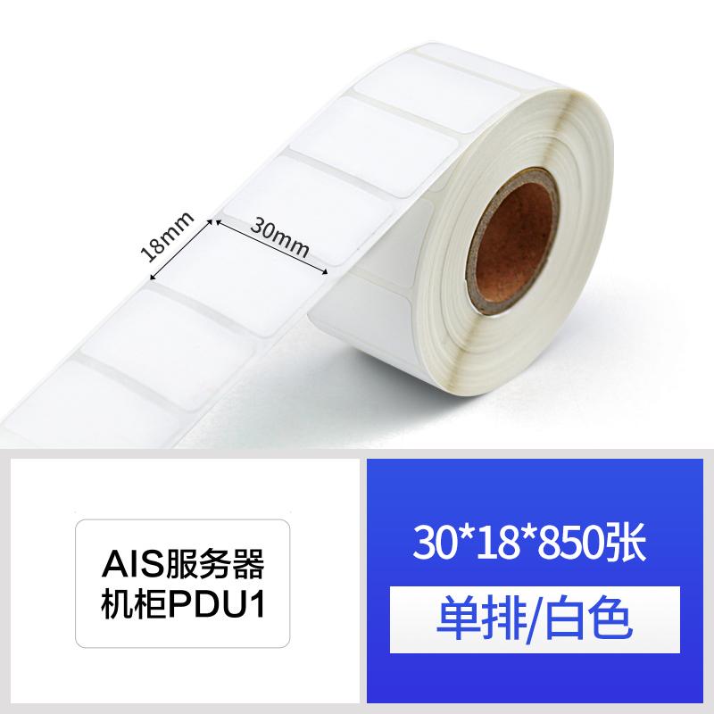 标签防水50不干胶办公设备机房通信标签银固定资产设备贴纸标签纸