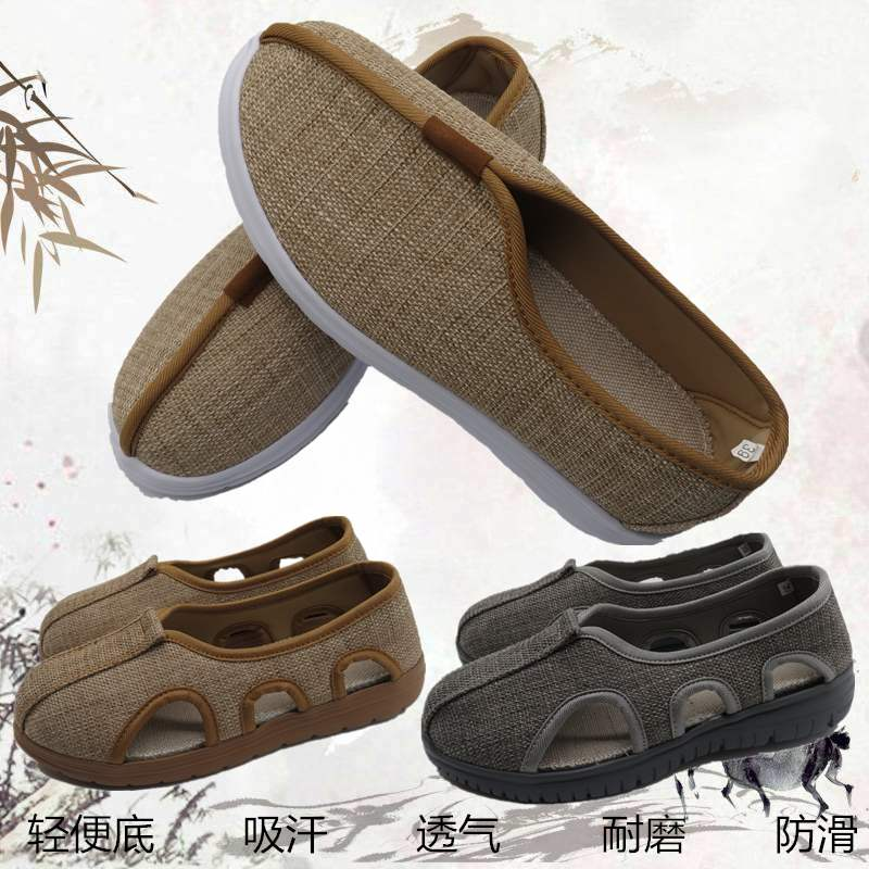 Monks clothes monks shoes linen arhat shoes in spring, summer and autumn monks sandals non slip soft soled mens and womens monks shoes anti odor