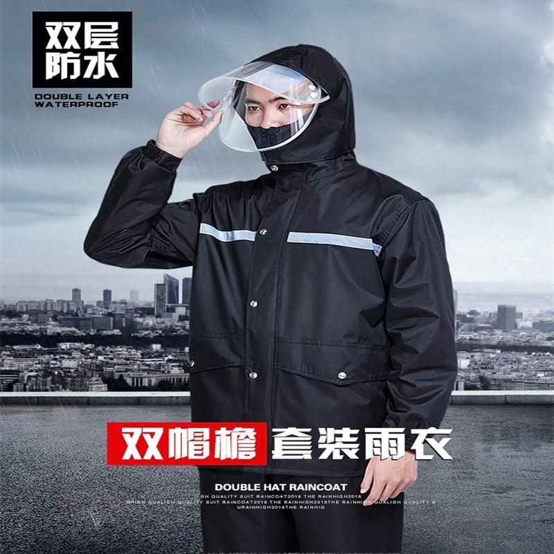 Raincoat rainpants set mens express duty rainproof pants on rainy days. Rainproof clothes for takeout