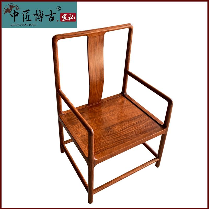 新中式书椅全实木茶椅刺猬紫檀家具花梨木明式靠背椅扶手官帽椅子