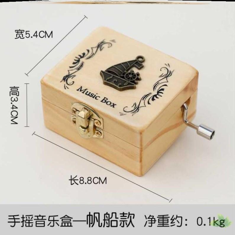 手摇儿童节发条八音盒钢琴创意音乐盒立体女生卡通男生可宝少女