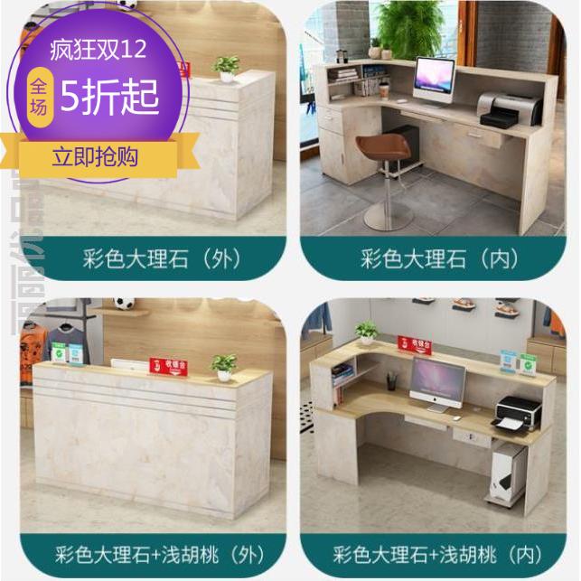 Мебель для супермаркетов / Аксессуары для супермаркетов Артикул 600939995012