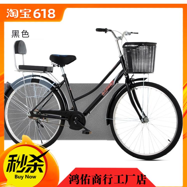 券后115.96元自行车女式通勤单车普通老式城市复古代步轻便成人学生男女士脚