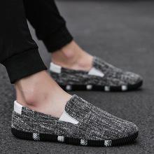 夏季男士休闲鞋韩版潮流亚麻男鞋子男潮鞋一脚蹬透气布鞋男士板鞋