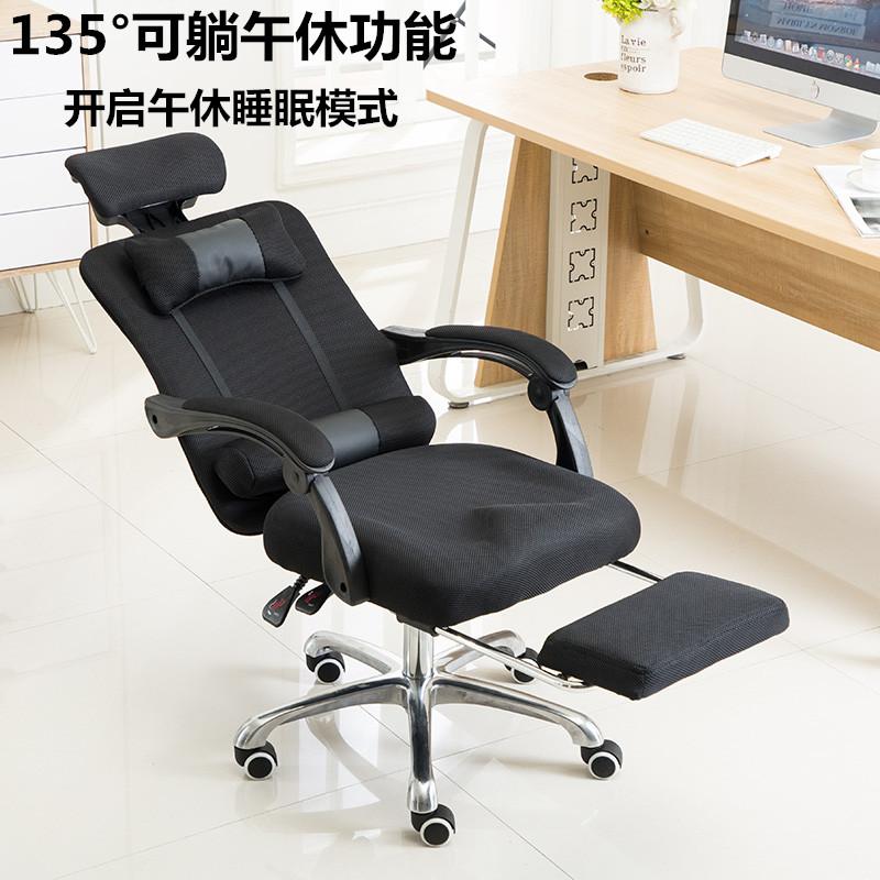 家用电脑椅可躺舒适久坐办公椅子升降书房椅现代简约学生椅电竞椅