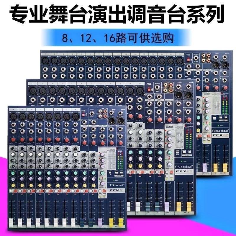 Аудио - видео техника и аксессуары Артикул 603418477993