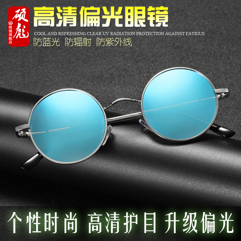 Fashionable Hong Kong style small round mirror retro polarized sun glasses male and female Prince mirror spring leg Sunglasses student couple 2A