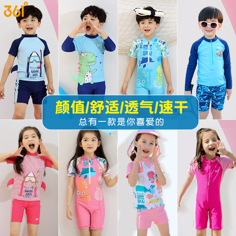 361d children's swimsuit girls boys' and little children's split swimsuits sun proof middle and big children's one-piece swimming suit