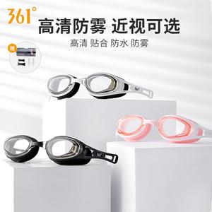 361泳镜防水防雾男女高清电镀竞速泳帽套装有度数近视款游泳眼镜