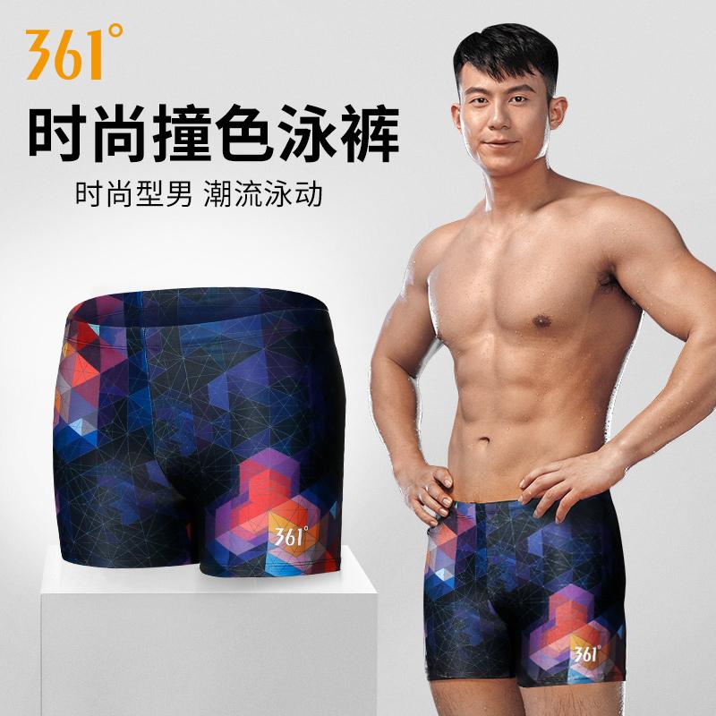 361度男士平角成人运动专业游泳裤
