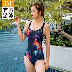 361游泳衣女士遮肚显瘦性感2020新款爆款潮专业连体三角保守泳装