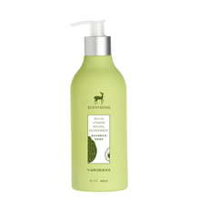 Fragrant flower pear Nourishing Body Milk