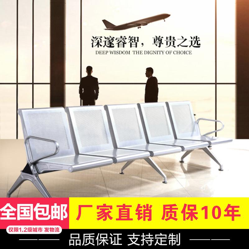 椅子候诊椅不锈钢连排椅冷轧钢机场等候椅输液椅电影院长排公共人