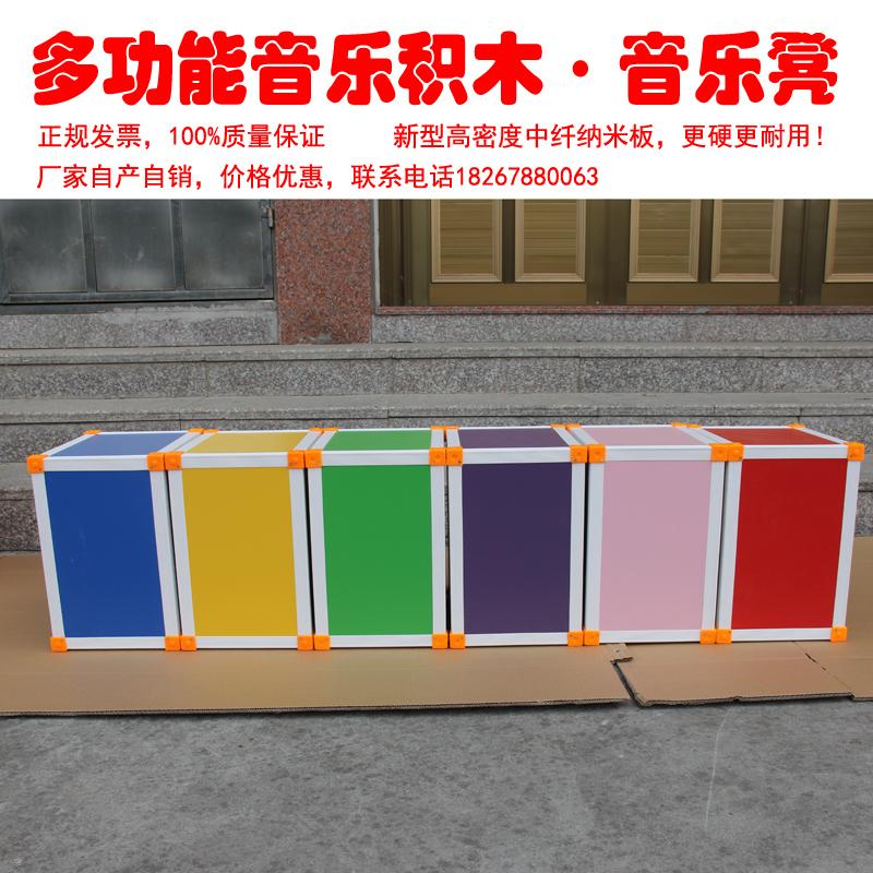 多功能音乐凳 中小学生彩色舞台凳积木大合唱凳 音乐教室专用凳子